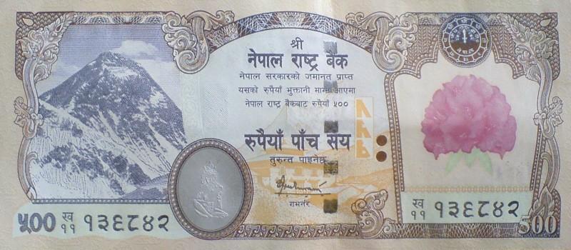 nepal_rupees_500